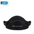 JJC LH-88 Lens Hood for Canon EF 16-35mm f/2.8L II USM Camera Lens ( EW-88 )